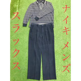 ナイキ(NIKE)の【希少・送料無料】ナイキ メンズ パンツ 黒 L〜LL 冬物 定価10,800円(スラックス)