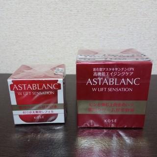 アスタブラン(ASTABLANC)の新品2個セット KOSEアスタブラン Wリフト センセーション30gとつめかえ用(美容液)