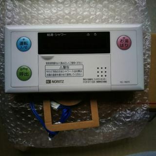 ノーリツ(NORITZ)のノーリツ給湯器用リモコンRC-7607S(その他 )