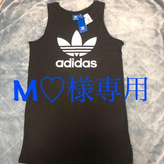 アディダス(adidas)のM様専用☆adidas☆ワンピース(ミニワンピース)