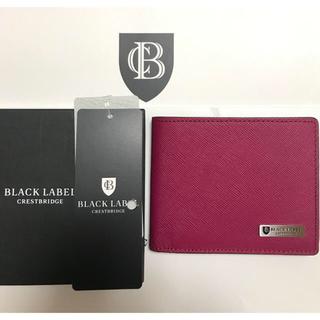 バーバリーブラックレーベル(BURBERRY BLACK LABEL)の新品 ブラックレーベル クレストブリッジ 二つ折り財布 (折り財布)