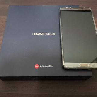 HUAWEI Mate10 日本未発売 美品 4GBモカブラウン ALP-L29(スマートフォン本体)