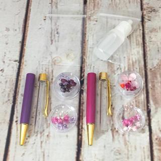 ハーバリウムボールペン キット 2本組 花材&オイル付き B02(その他)