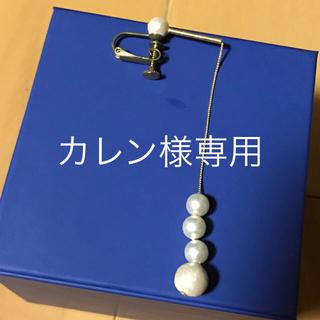 アオキユリ(aoki yuri)のカレン様専用(イヤリング)