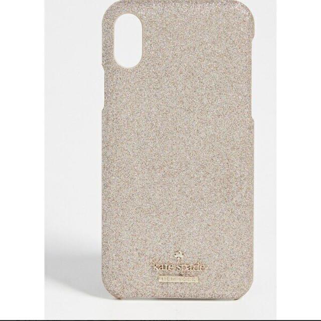 プラダ iphone8plus カバー 芸能人 | kate spade new york - iPhoneケース X,XSの通販 by yuka's shop|ケイトスペードニューヨークならラクマ
