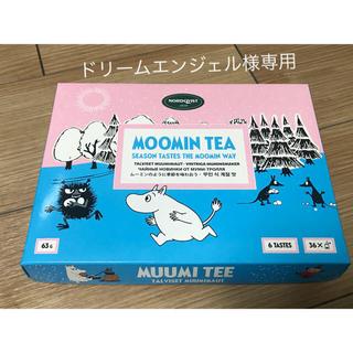 ムーミン 紅茶セット ティーセット(茶)