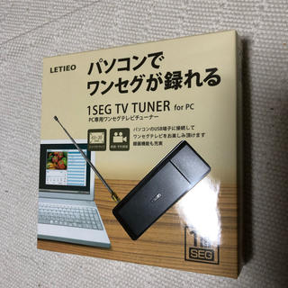 USB ワンセグチューナー LETIEO(PC周辺機器)