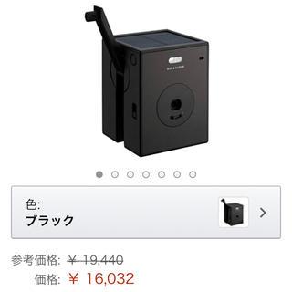 デジタル トイカメラ SUN&CLOUD ソーラー 手回し充電(コンパクトデジタルカメラ)