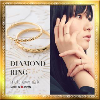 アガット(agete)のK18YG CT ダイヤモンドリング♡新品未使用! 一粒ダイヤモンドリング(リング(指輪))