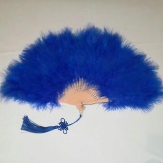 新品 特大羽扇子 ジュリアナ 大きな紐飾り付き 青(小道具)