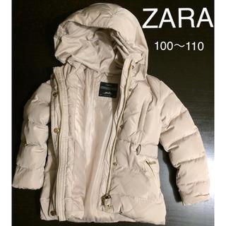 ザラ(ZARA)のZARA  ダウン コート ジャケット 110(コート)