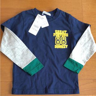 ドンキージョシー(Donkey Jossy)の新品 ロンT 110cm(Tシャツ/カットソー)