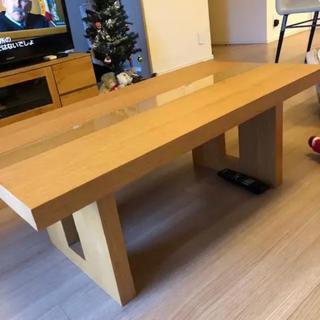 オオツカカグ(大塚家具)の大塚家具 センターテーブル(ローテーブル)