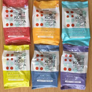 生紅茶24袋(4袋×6パック)(茶)
