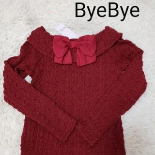 バイバイ(ByeBye)のByeByeの長袖トップス♡(ニット/セーター)