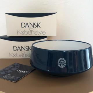 ダンスク(DANSK)の新品 ダンスク シリアルボウル 2個セット(食器)
