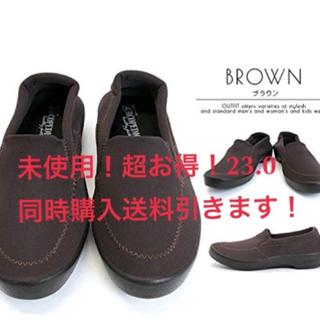 アルコペディコ(ARCOPEDICO)の未使用 ARCOPEDICO アルコペディコ タウンR(ブラウン23.0)(ローファー/革靴)