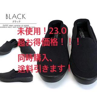 アルコペディコ(ARCOPEDICO)の未使用 ARCOPEDICO アルコペディコ タウンR(ブラック23.0)(ローファー/革靴)