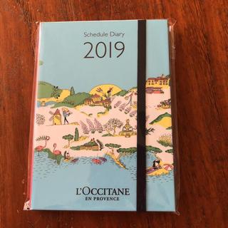 ロクシタン(L'OCCITANE)のL'OCCITANE 手帳(手帳)