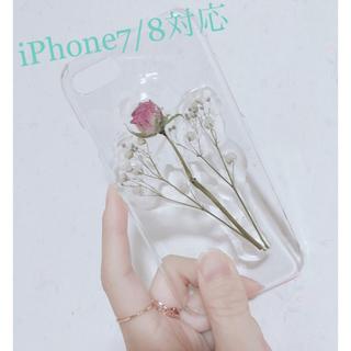 お正月SALE中 薔薇iPhone7 8ケース(スマホケース)