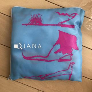 ダイアナ(DIANA)のダイアナ ブランケット(おくるみ/ブランケット)