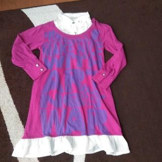 ケーエルシー(KLC)の2点¥450 2wayロングTシャツ130(Tシャツ/カットソー)