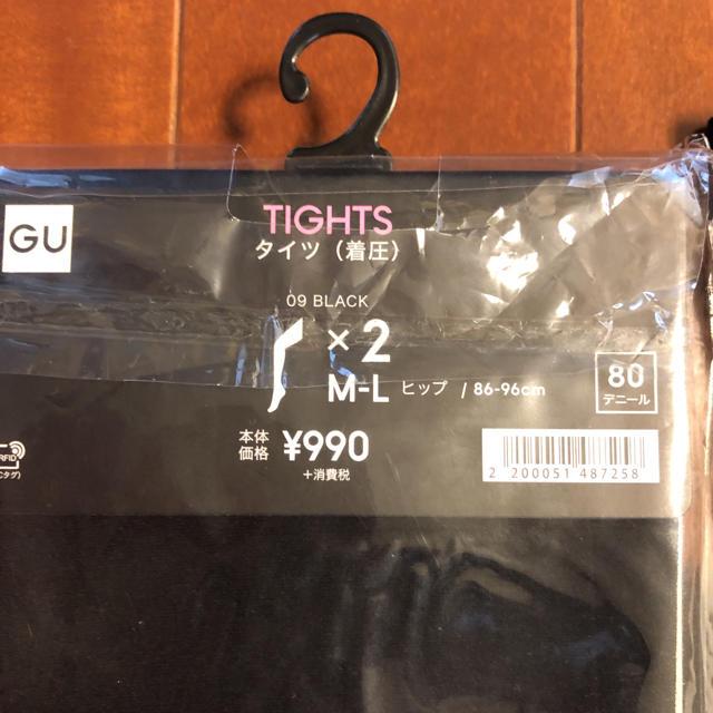 GU(ジーユー)のGUタイツ80デニール レディースのレッグウェア(タイツ/ストッキング)の商品写真