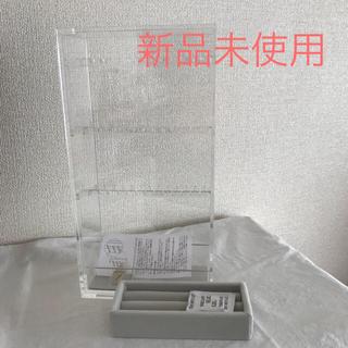 ムジルシリョウヒン(MUJI (無印良品))の(新品未使用)無印良品  ピアススタンド&リング用仕切り(小物入れ)