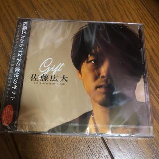 佐藤広大 CD アルバム GIFT(R&B/ソウル)