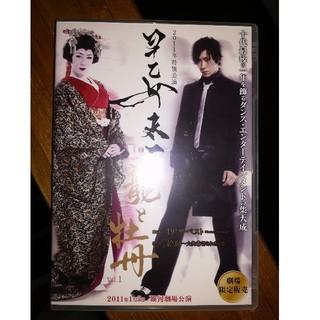 早乙女太一 ※DVD  劇場版(その他)