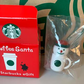 スターバックスコーヒー(Starbucks Coffee)のスターバックス  コーヒー サンタ(ノベルティグッズ)