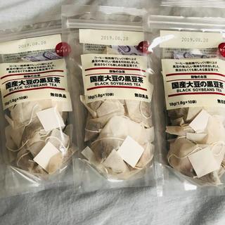 ムジルシリョウヒン(MUJI (無印良品))の無印良品  国産黒豆茶(茶)