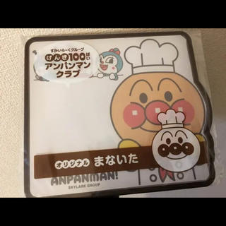 アンパンマン(アンパンマン)のアンパンマン まな板(調理道具/製菓道具)