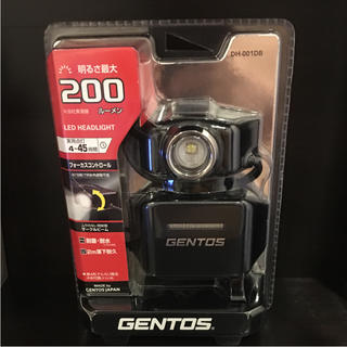 ジェントス(GENTOS)の新品 GENTOS LEDヘッドライト 200ルーメン(ライト/ランタン)