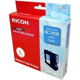 リコー(RICOH)のリコー 純正 インクカートリッジ GC21CH シアン 使用推奨期限切れ(PC周辺機器)