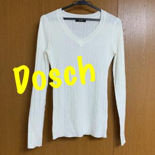 ドスチ(Dosch)のDosch Vネック ニット(ニット/セーター)