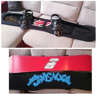 オガサカ(OGASAKA)のオガサカ OGASAKA スノーボード 147センチ(ボード)