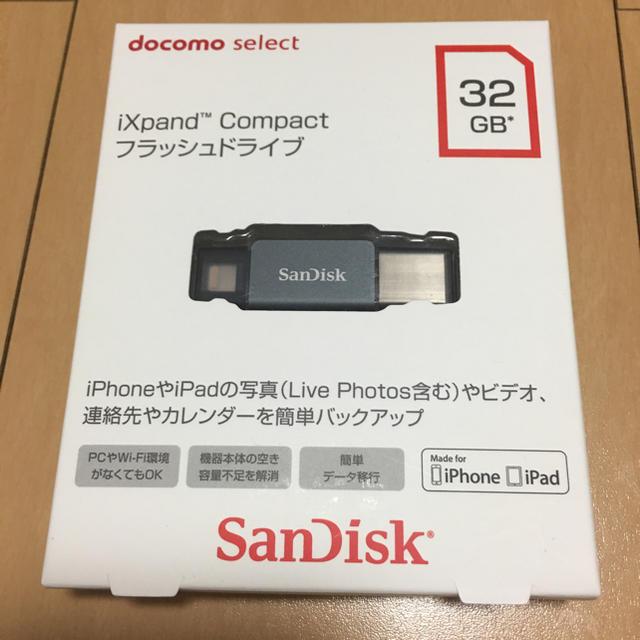 サン ディスク ixpand compact フラッシュ ドライブ