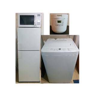 ムジルシリョウヒン(MUJI (無印良品))の無印家電4点セット(2015~2012年)23区近郊のみ配送・設置(冷蔵庫)