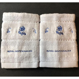 ロイヤルコペンハーゲン(ROYAL COPENHAGEN)の新品未使用☆ロイヤルコペンハーゲンハンドタオル(ゲストタオル )2枚(タオル/バス用品)