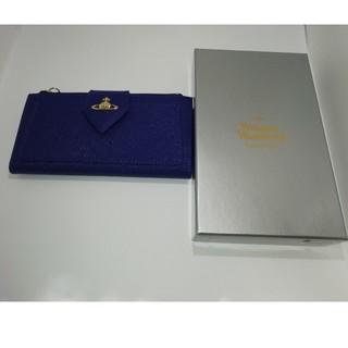 ヴィヴィアンウエストウッド(Vivienne Westwood)のヴィヴィアンウエストウッド 長財布 新品 ブルー ベージュ(財布)