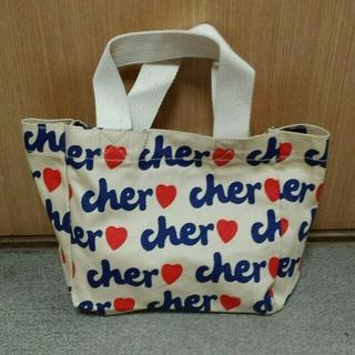 シェル(Cher)のCherランチトート(トートバッグ)