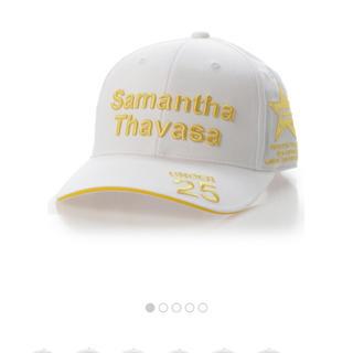 サマンサタバサ(Samantha Thavasa)の専用(キャップ)