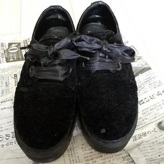 ドクターマーチン(Dr.Martens)のドクターマーチン 厚底 黒(ブーツ)