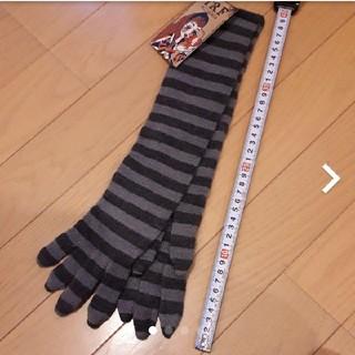 ザラ(ZARA)の♦新品 手袋♦  (手袋)