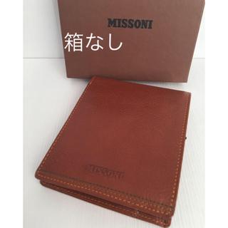 6893ac132d6b ミッソーニ(MISSONI)の値下げ☆未使用☆ミッソーニ 財布 二つ折り財布(
