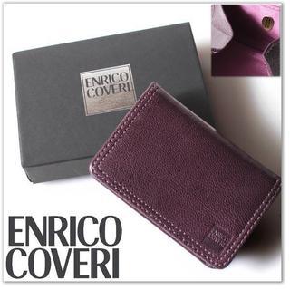 エンリココベリ(ENRICO COVERI)の新品 エンリココベリ BOX型 コインケース 実売4500円 山羊革 濃紫(コインケース)