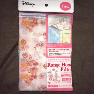 ディズニー(Disney)のレンジフードフィルター <ミニー&デイジー>(その他)