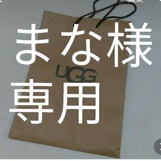アグ(UGG)のUGG 紙袋(ショップ袋)
