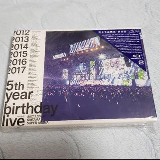 ノギザカフォーティーシックス(乃木坂46)の乃木坂46 5th years birthday live DVD(ミュージック)